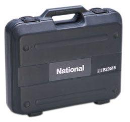 电动工具箱包