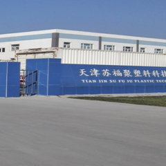 Tianjin factory front