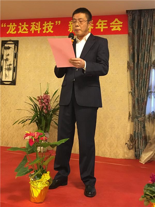 董事长.JPG